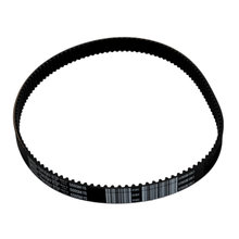Timing Belt, 120 Tooth, Gates 5 mm HTD, 15 mm wide