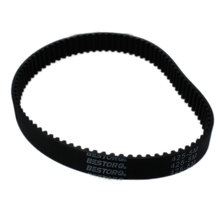 Timing Belt, 85 Tooth, 5 mm HTD, 15 mm wide