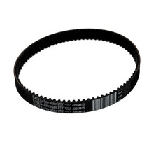 Timing Belt, 85 Tooth, Gates 5 mm HTD, 15 mm wide
